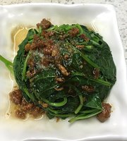 Lan Minced Pork Sauce