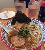 Hakata Hot Pot