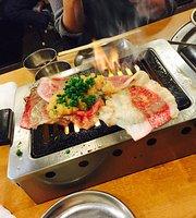 Grilled Beef & Innards Seigo