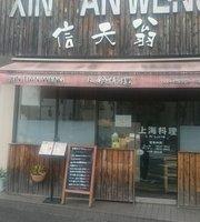 Shinteno