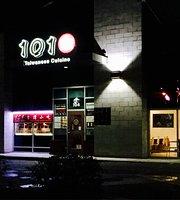 101 Taiwanese Cuisine