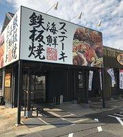 お好み焼本舗 津店