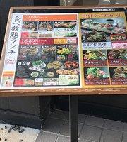 Okonomiyaki Honpotsu