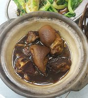 Big Mouth Bak Kut Teh, Fish Head
