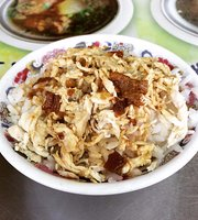 Dayuanhuan Chicken Rice