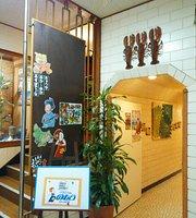 Restaurant Nomura