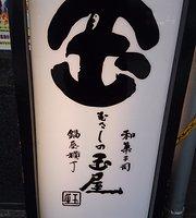 Musashinotamaya