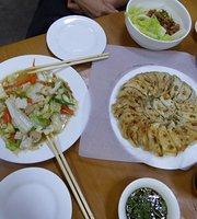 Mogok Daw Shan Noodle