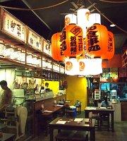 Sando Ramen Restaurant