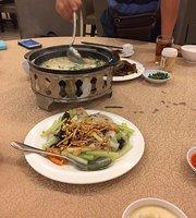 Lim Tian Puan Restaurant