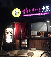Hakata Torikawa Daijin Ekihigashi Kushibo