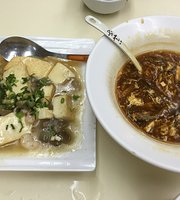 上海荣华川菜馆