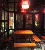 Zuichangan Restaurant