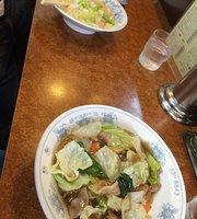 Chinese Food Shinraku