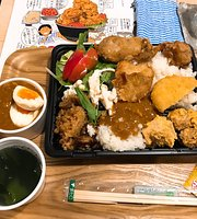 Authentic Charcoal Grilled Chicken Restaurant Torikan
