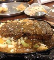 Qing Feng Steak Specialty Restaurant