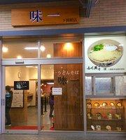 Aji Ichi Shimonoseki Station