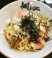 Noodle House Keijiro