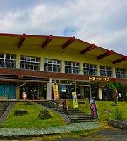Resthouse Doumon -Luxe Garden-
