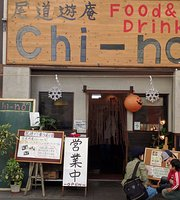 Onomichi Yuan Chi-No
