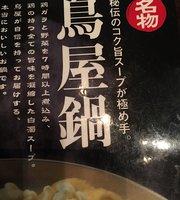 Kita-shinchi Toriya Higashi Ikebukuro