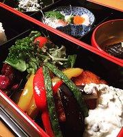 Samurai Kitchen Renpu