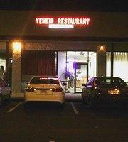 Yemeni Restaurant