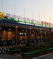 Pyeongchang Dae Restaurant Ryeong Korean Beef