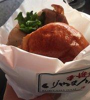 Handmade Kuriyama Ham Kobo Sasaki