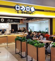 Kolikolify - Fengyuan Amart Store
