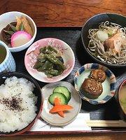 Restaurant Watari