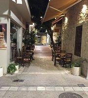Cafe Rinoceros