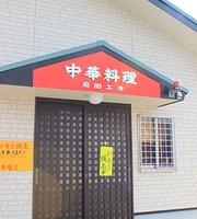 Maeda Kobo