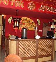 Cafe Zolotoi Drakon