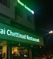 Hotel Karai Restaurant
