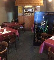 Yang-Tze Restaurant