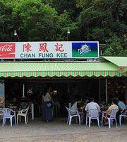 Chan Fung Kee