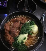 Congee Noodle Delight