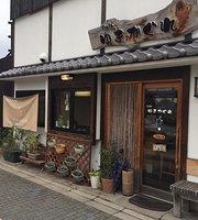 Cafe Yukikagure