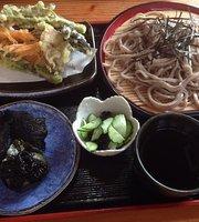 Yakushi Tea House