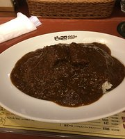 Piccolo Curry, Whity Umeda