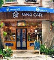 84 FANG CAFE