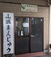 Yamashiro Manju