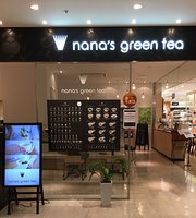 ‪Nana's Green Tea Amu Plaza Kokura‬