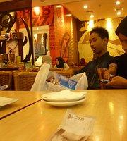 Pizza Hut ITC Surabaya Mega Grosir