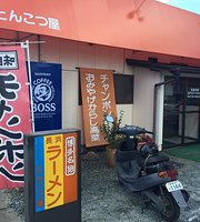 Tonkotsu-Ya