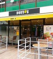 Doutor Coffee Shop Kichijoji Park Entrance