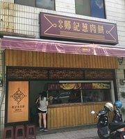 Zhengji Congrou Bing - Fuqian Store