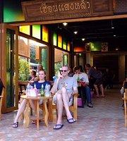 Huensanglaa Restaurant