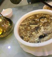 Bai Kui LaoHao Restaurant (Jiao DaoKou)
